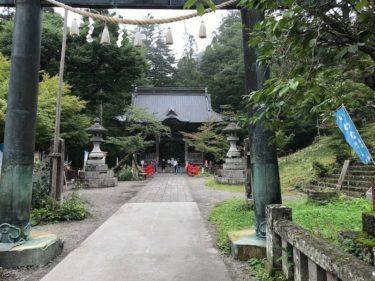 群馬観光「榛名神社」