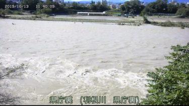 2019年10月12日に直撃した台風19号による河川の状況や被害状況
