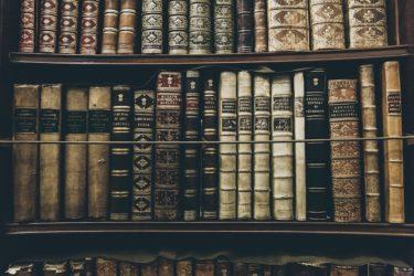 世界史大図鑑を読んだ感想