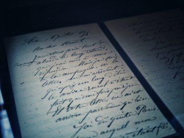2000社の赤字会社を黒字にした社長ノート 仕事に大切な「気づきメモ」を読んだ感想