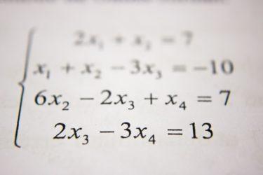 生き抜くための中学数学 中学数学の全範囲の基礎が完璧にわかる本を読んだ感想
