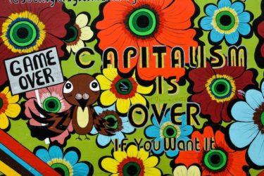 資本主義の終焉と歴史の危機を読んだ感想