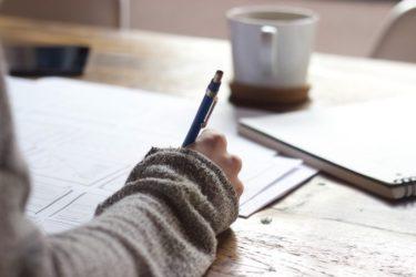 書くことについてを読んだ感想
