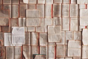 答えは本の中に隠れているを読んだ感想